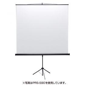 サンワサプライ プロジェクタースクリーン(60型相当・三脚式)   PRS-S60