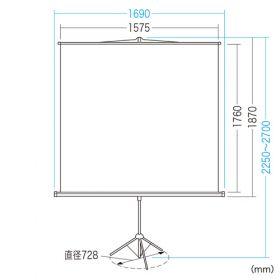 サンワサプライ プロジェクタースクリーン(80型相当・三脚式)   PRS-S80  レンタル【往復送料無料】